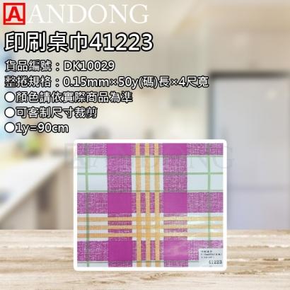 印刷桌巾41223.jpg