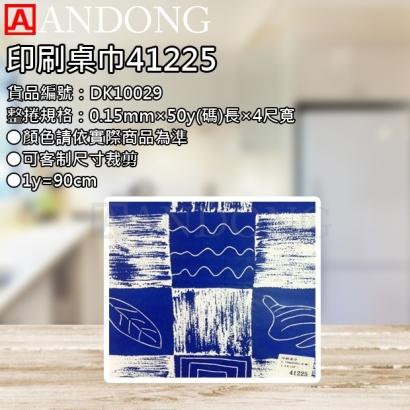 印刷桌巾41225.jpg