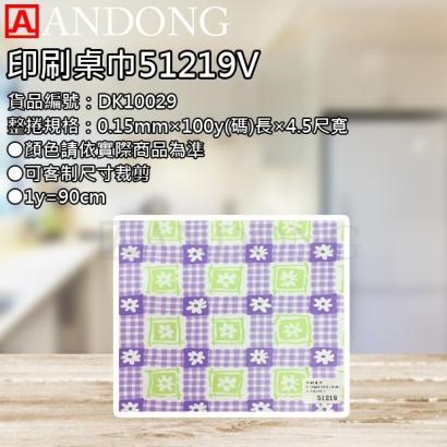 印刷桌巾51219V.jpg