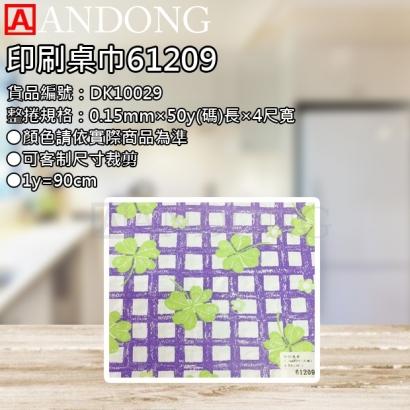 印刷桌巾61209.jpg