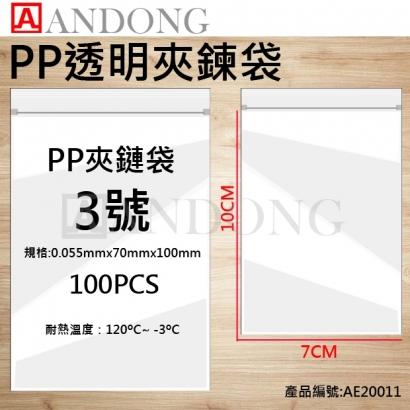 版本-AE20011.jpg
