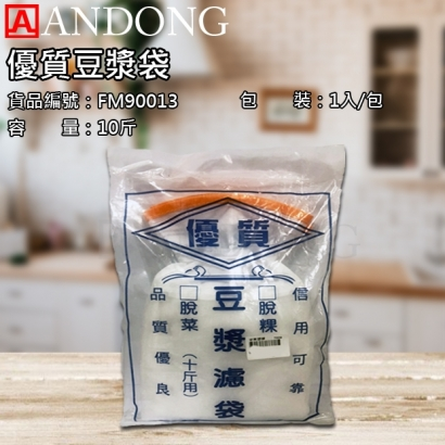 優質豆漿袋.jpg
