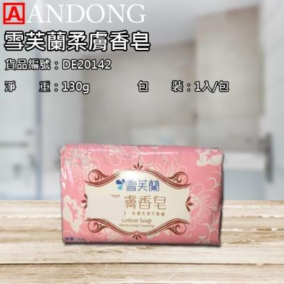 雪芙蘭柔膚香皂.jpg