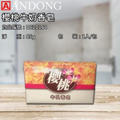 櫻桃牛奶香皂.jpg