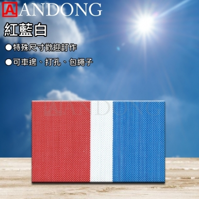 紅藍白.jpg